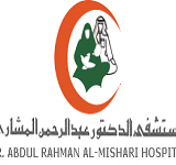 http://www.innovatech-me.com/wp-content/uploads/2020/10/مستشفى-المشاري-160x150.png