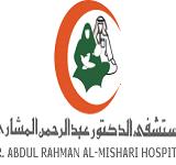 https://www.innovatech-me.com/wp-content/uploads/2020/10/مستشفى-المشاري-160x150.png