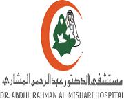 مستشفى-المشاري